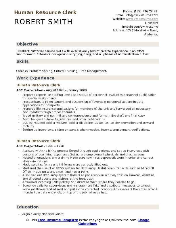 Human Resource Clerk Resume Samples Human Resources Human Resources Resume Resources