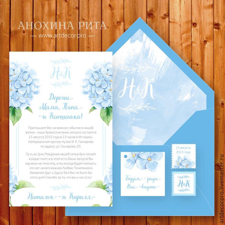 Купить Акварельное приглашение на свадьбу с гортензиями - голубой, акварель, акварельные цветы, гортензия, гортензии
