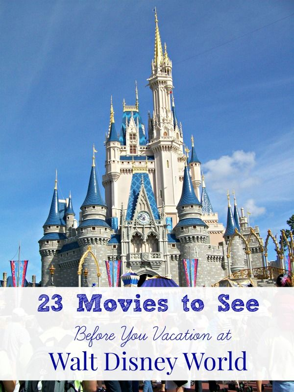 "Taking a trip to Disney World soon?  Be sure to schedule a few of these ""must-see"" films for family movie nights before you go!"