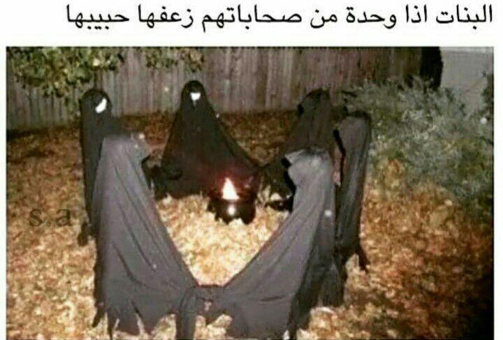 صور ومنوعات شكلي لما Worshippers Dark Pictures Seance Ritual