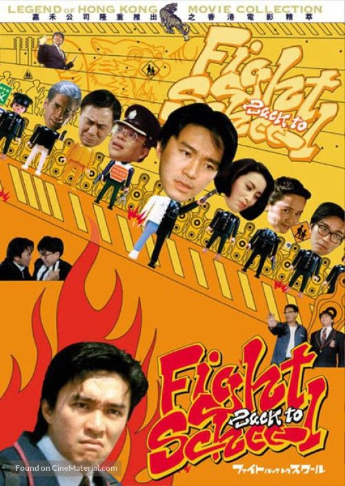 genre: comedy, action, crime            Stephen Chow gives slapstick a whole other meaning. Like many of his movies he provides a humour tha...