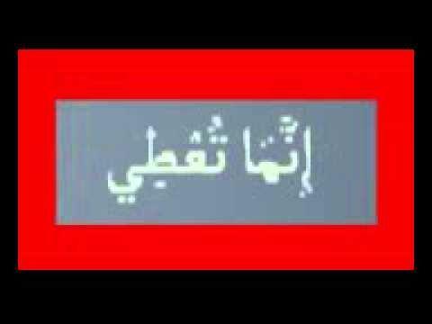 Lagu Anak 'Kasih Ibu' Bahasa Arab