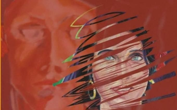 Διαγωνισμός με δώρο μυθιστόρημα | ΔΙΑΓΩΝΙΣΜΟΙ - KERDISETO