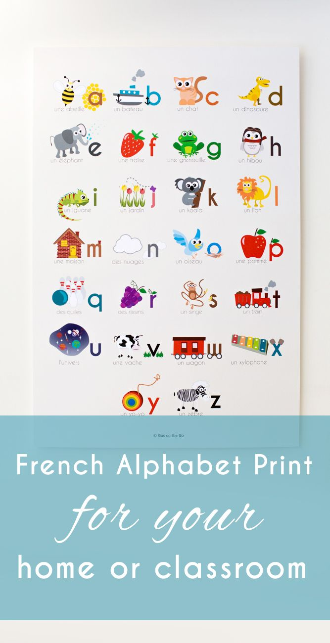 11 best French Language Resources images on Pinterest | French ...