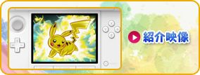 Pokemon Art Academy, 3DS