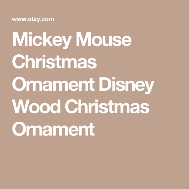 Mickey Mouse Christmas Ornament Disney Wood Christmas Ornament