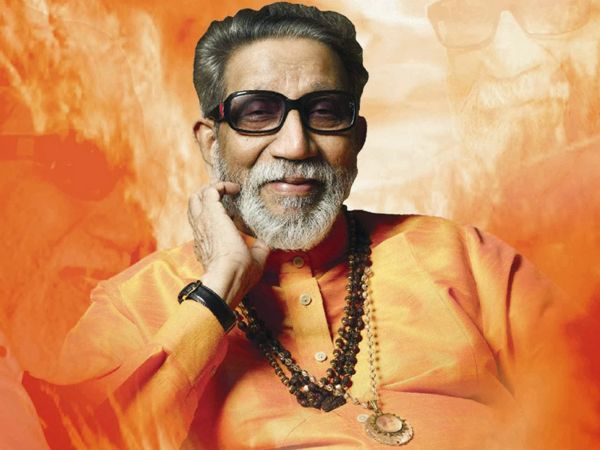 5 Things You Did Not Know About Bal Thackeray -#BalThackrey  #ShivSena    #politics