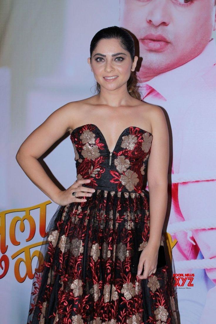 "Mumbai: Grand premiere of film ""Tula Kalnnaar Nahi"" Sonalee Kulkarni - Social News XYZ"