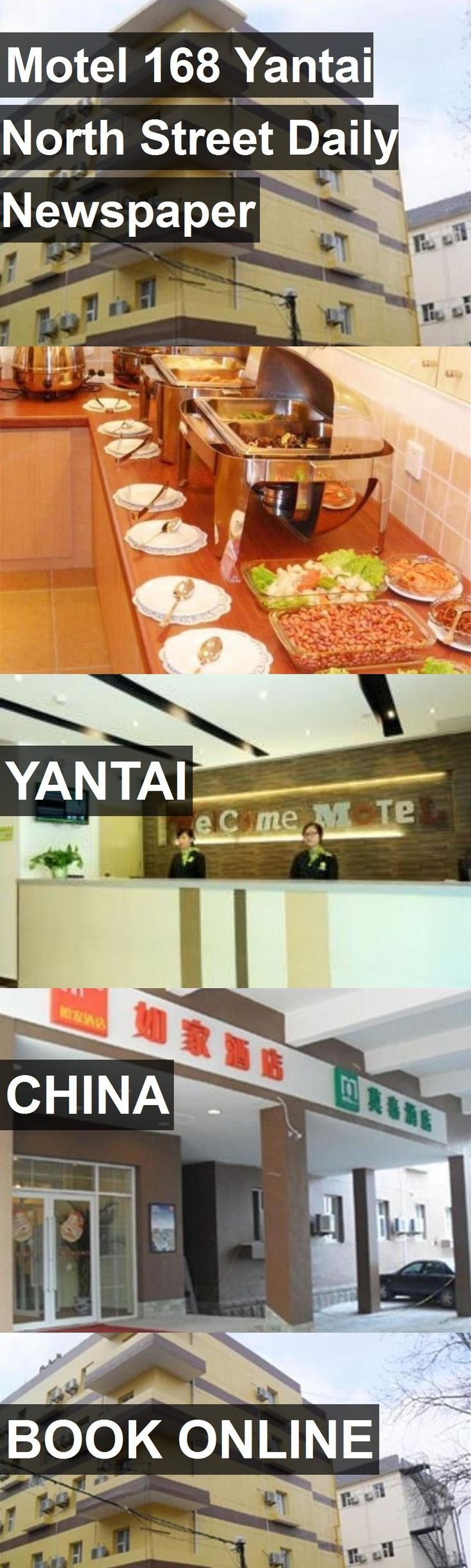 Hotel Motel 168 Yantai North Street Daily Newspaper in Yantai, China. For more information, photos, reviews and best prices please follow the link. #China #Yantai #travel #vacation #hotel