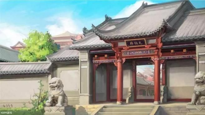 https://i.pinimg.com/736x/27/9c/38/279c381817544be5f9ddeffe07ca94a8--chinese-characters-anime-scenery.jpg