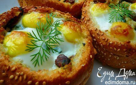 Завтрак в булочке | Кулинарные рецепты от «Едим дома!»