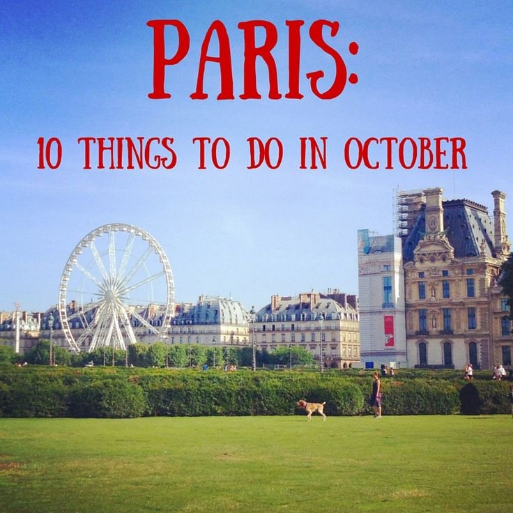 10 Things to do in Paris this October! — Gluten Free Family Travel #Paris #ThingstodoinParis #10Things #travel #familytravel #gffamilytravel #ParisTravel