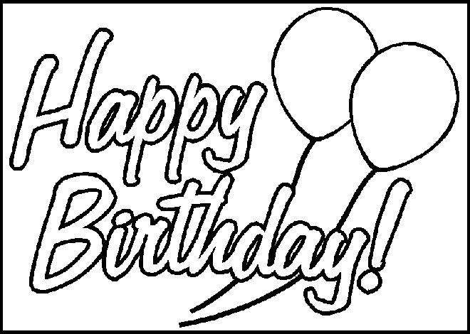 Happy Birthday Letter With Two A Balloons Coloring Pages For Kids Printable Birthdays