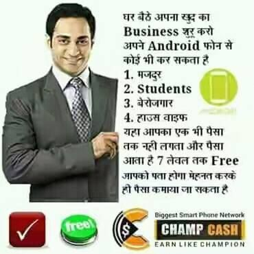 GET EXTRA CASH BACK UPTO 7% ON Mobile Recharges / Online Shopping / Bill Payments / Electricity Bill Payment / FMCG Products etc. AND SAVE MONEY ON SHOPPING WITH WEBSITES LIKE :  1. FLIPKART  2. PAYTM 3. AMAZON 4. MAKEMYTRIP 5. SNAPDEEL  AND MANY OTHER SHOPPING WEBSITES....  YES , This is Possible with Champcash Android App...  Steps to Get Extra Cashback :  Note : YOu Will Earn Income upto 7 levels if You Refers Your Freinds too to do Shopping through Champcash App...  How ?  1. JUST…