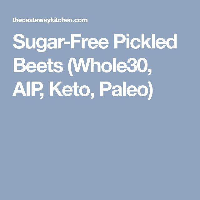 Sugar-Free Pickled Beets (Whole30, AIP, Keto, Paleo)