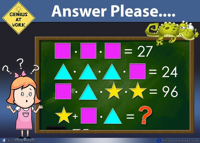 Solve this Interesting Square, Triangle & Star Puzzle - Fun Brainteasers Puzzles - http://picsdownloadz.com/puzzles/solve-this-interesting-square-triangle-star-puzzle-fun-brainteasers-puzzles/