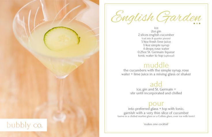 Floral + fresh, the English Garden may be our most favorite cocktail yet!