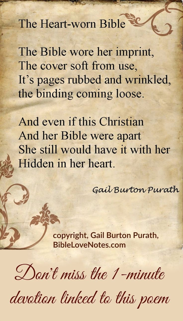Well Hidden 5 Ways to Hide God s Precious Word in our Hearts