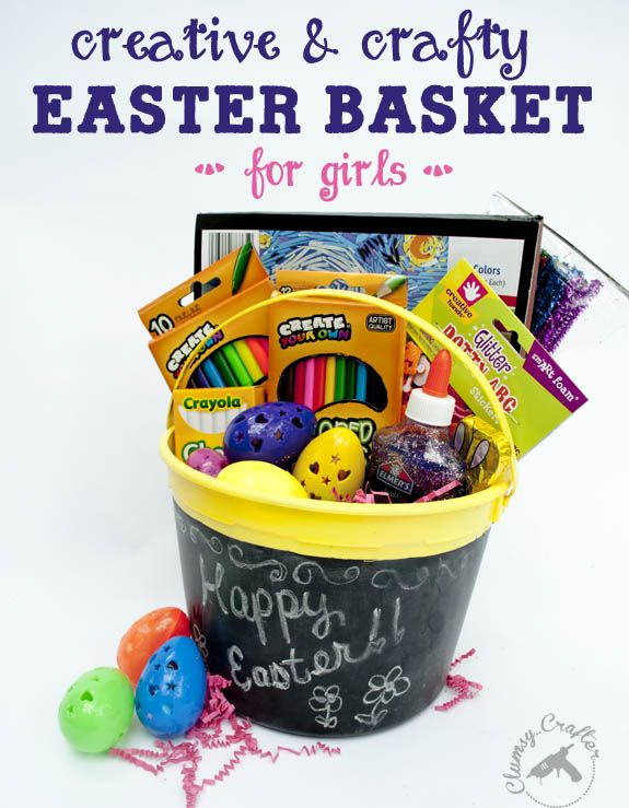 110 best diy easter images on pinterest easter recipes easter a chalkboard easter basket accompanied by items to inspire creativity is a unique and practical negle Choice Image