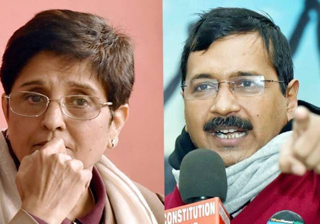 Delhi elections 2015 results: Live update on Delhi elections — Times of India-  The Times of India