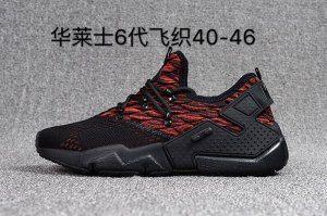 785a216657cf Mens Nike Air Huarache Drift Prm Flyknit Black Red Running Shoes ...