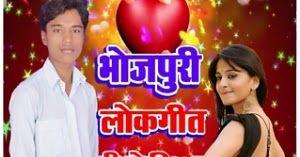 Latest bhojpuri album mp3 dj song 2018 http://ift.tt/2D1wvqN  Latest bhojpuri dj song mix by Dj sandeep  Kawan jila ke jalebi hau deepak dildar bhojpuri dj song download  Dil me bas gaili jab se khesari lal yadav bhojpuri dj song 2018 download  Raat bhar sanghe sutai sajanva bhojpuri Dj song download