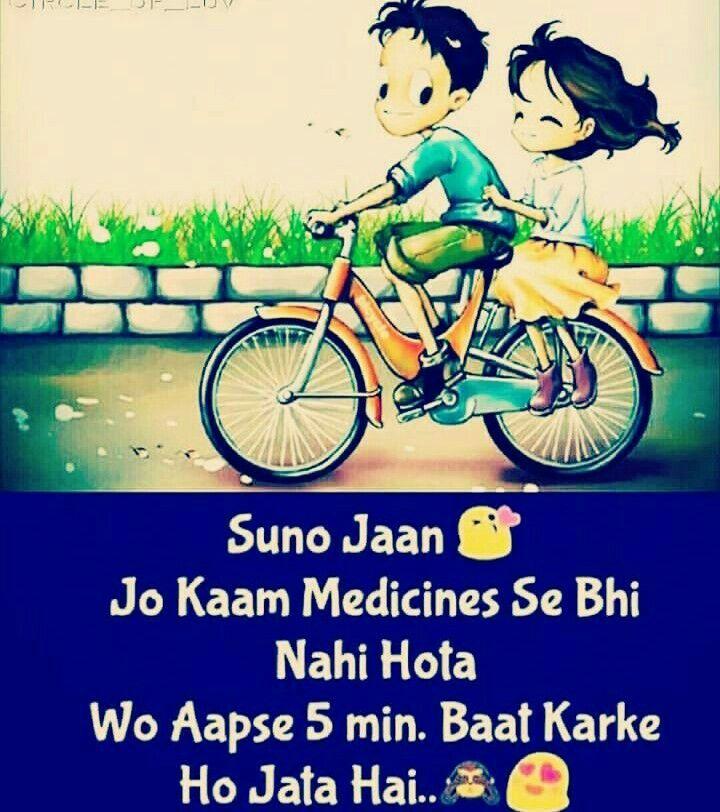#medicines fails .. 9872745002