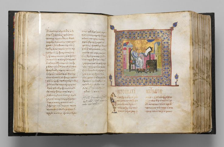 Jaharis Byzantine Lectionary, ca. 1100. Made in Constantinople. The Metropolitan Museum of Art, New York. Purchase, Mary and Michael Jaharis Gift and Lila Acheson Wallace Gift, 2007 (2007.286)   Shown to have been made for use in Hagia Sophia, the patriarchal church of the Byzantine Empire, this manuscript exemplifies the Byzantine interest in the art of the book. #OneMetManyWorlds
