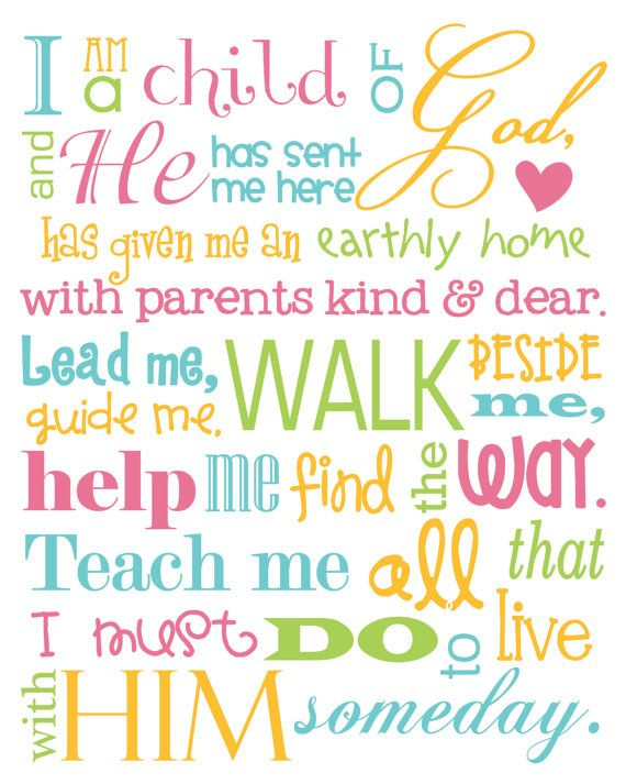 Child of God poster - girl version.  Colors can be customized to match bedroom or nursery theme.