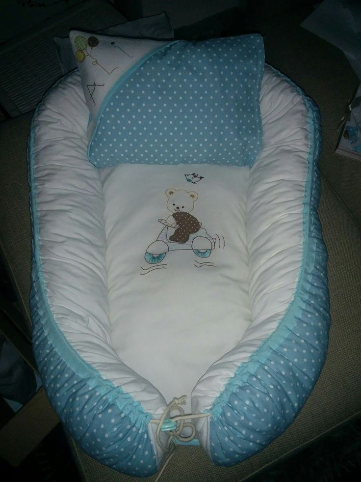 Aplikeli Baby Nest
