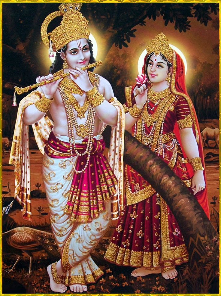 """""""O Srimati Radharani, You are the exalted form of mahabhava, therefore You are the most dear to Krsna.  O Goddess, You alone are able to bestow pure love for the Supreme Lord;  therefore I offer my humble obeisances unto You."""""""