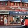 New Parthenon Restaurant ~ Greektown Detroit, MI