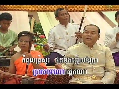 Khmer Wedding Traditional Song Non Stop57