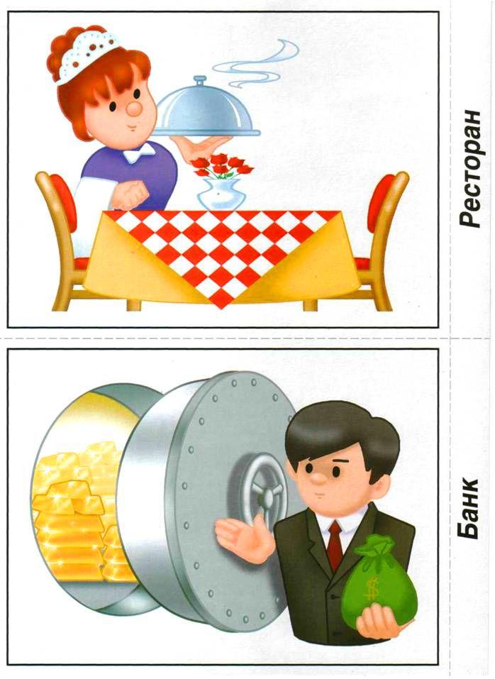 eroepenkaarten voor kleuters 9, preschool jobs cards, free printable
