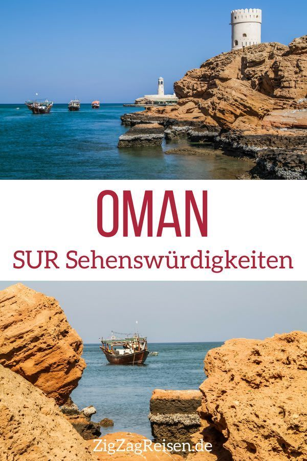 Stadt Sur Oman – Sehenswürdigkeiten + Reisetipps – ZigZag Reisen Reiseblog