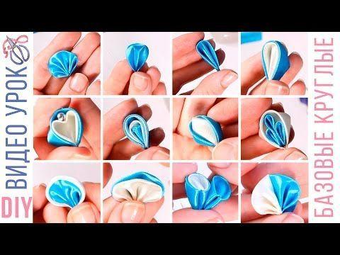 В этом видео я покажу  как сделать 6 различных лепестков канзаши из атласных лент. Надеюсь, что мои советы будут вам полезны и помогут создав