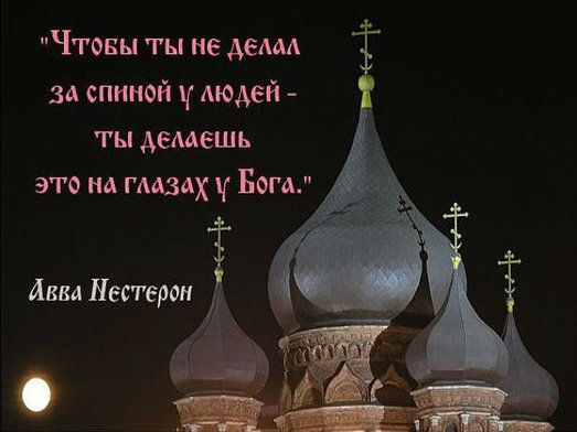 Публикация от 1 апреля 2016 — Молитва — православная социальная сеть Елицы