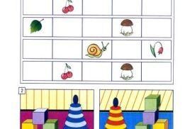 Найди отличия. Развиваем внимание детям 5-6 лет.