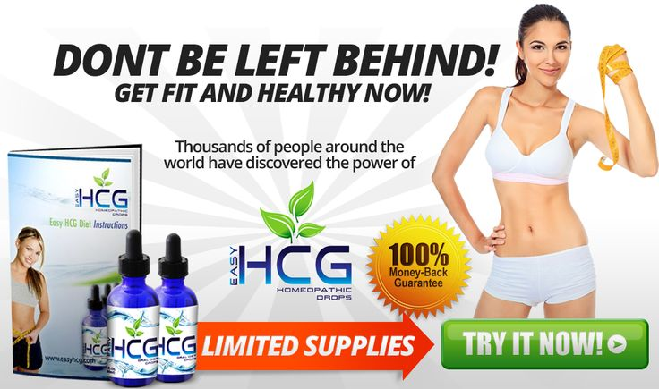 HCG Drops- Your solution to painless weight loss