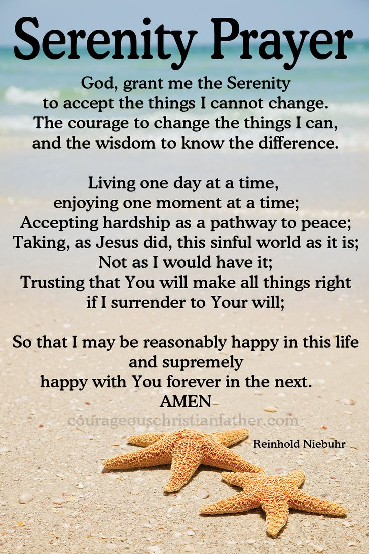 I share the Serenity Prayer with you. This prayer is common prayer for Celebrate Recovery, 12 Step Programs, and AA. Plus it is on the Christian faith-based Movie, Home Run.
