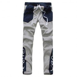 $13.43 Active Casual Lace-Up Color Block Splicing Thicken Cotton Blend Sweatpants For Men