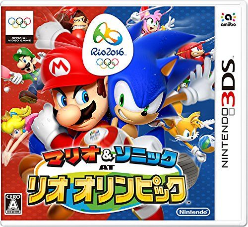 New Super Mario Bros. 2 - 3DS [Digital Code] @ niftywarehouse.com #NiftyWarehouse #Geek #Gifts #Collectibles #Entertainment #Merch