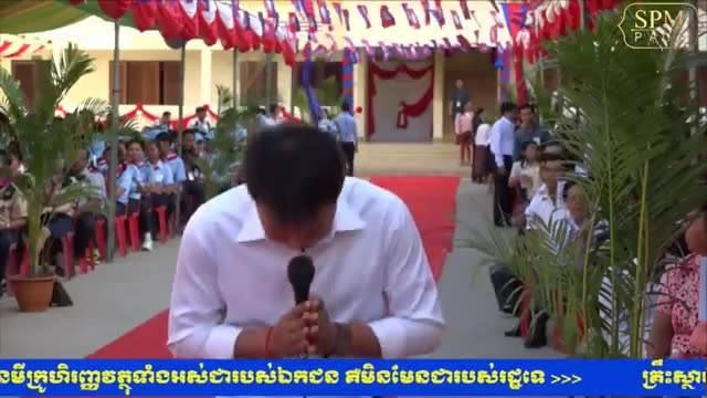 Hun Sen Kratie Krong High School