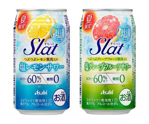 Slat 塩レモンサワー・塩グレープフルーツサワー