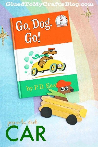 Popsicle Stick Car - Go Dog Go! Kid Craft Idea