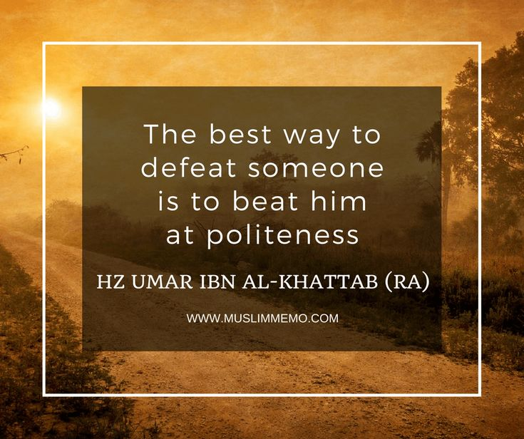 Quotes by Umar ibn al khattab (R.A) -Muslim Memo