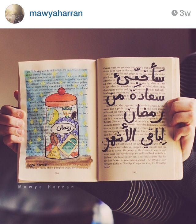 Via Instagram @mawyaharran