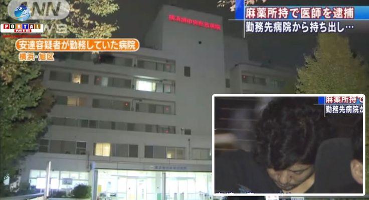 Vice-diretor de chugakko de Chiba foi preso por difamar uma mulher, em ato de vingança.