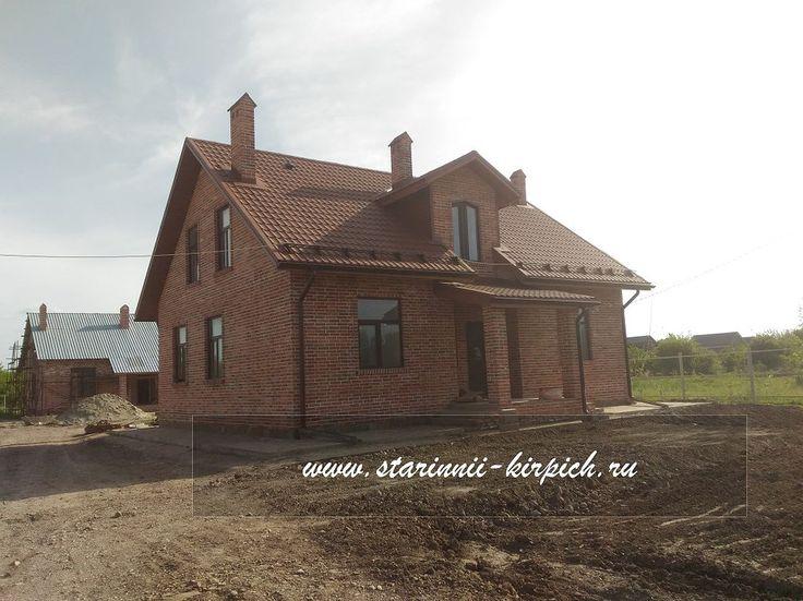 Дом отделанный нашей плиткой в Московской области. Предлагаем плитку под кирпич по не дорогим ценам!