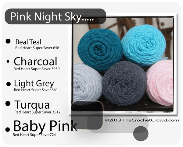 Red Heart Super Saver Color Mix: Pink Night Sky